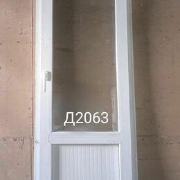 Готовые конструкции - Дверь пластиковая балконная (б/у) 2360(в)х670(ш), 0