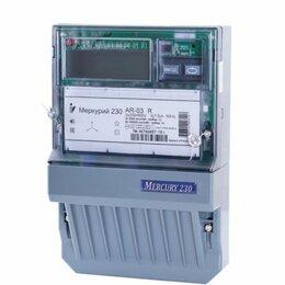 Счётчики электроэнергии - Эл.счетчик МЕРКУРИЙ 230 AR-03 R  3фазный одн.тарифный (5-7,5А) ЖКИ кл.точн.0,5 (, 0