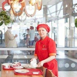 Обслуживающий персонал - Работник ресторана , 0