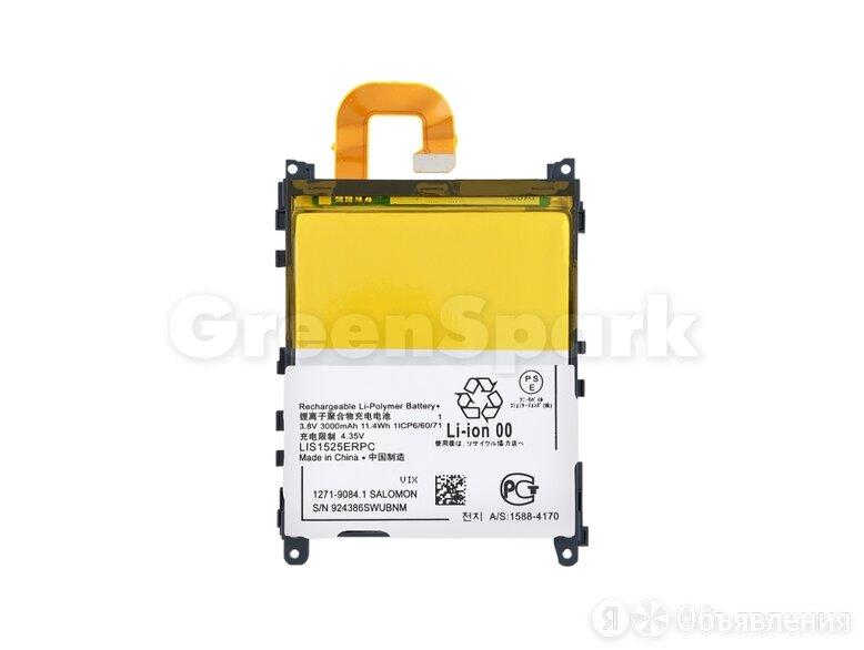 Аккумулятор для Sony Xperia Z1 C6903 (LIS1525ERPC) (VIXION) по цене 530₽ - Аккумуляторы, фото 0