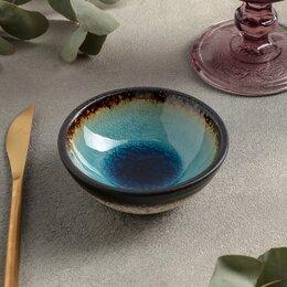 Блюда, салатники и соусники - Соусник Fervido, 9,3x3,5 см, 100 мл, цвет голубой, 0