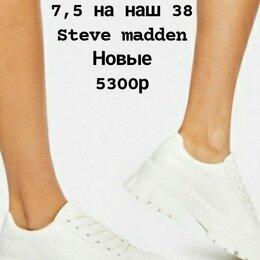 Кроссовки и кеды - кроссовки steve madden, 0