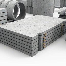 Железобетонные изделия - ЖБИ для промышленного строительства в Иркутске, 0