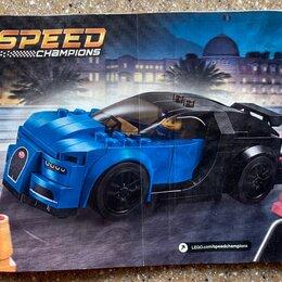 Конструкторы - Конструктор LEGO Speed champions Bugatti chiron 75878, 0