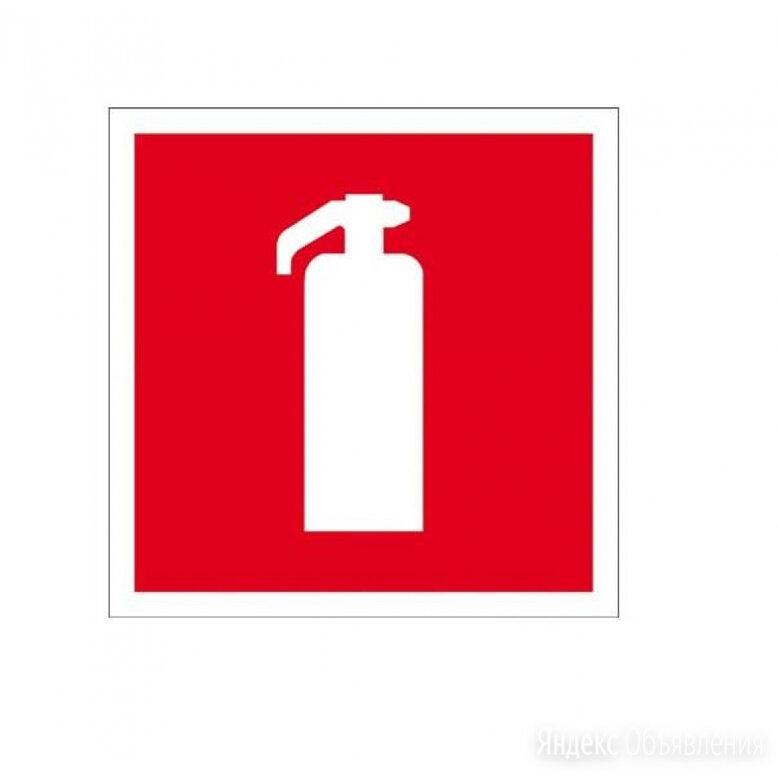 Наклейка пожарной безопасности REXANT Огнетушитель по цене 162₽ - Противопожарное оборудование и комплектующие, фото 0
