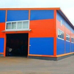 Готовые строения - Быстровозводимые металлокаркасные строения, 0