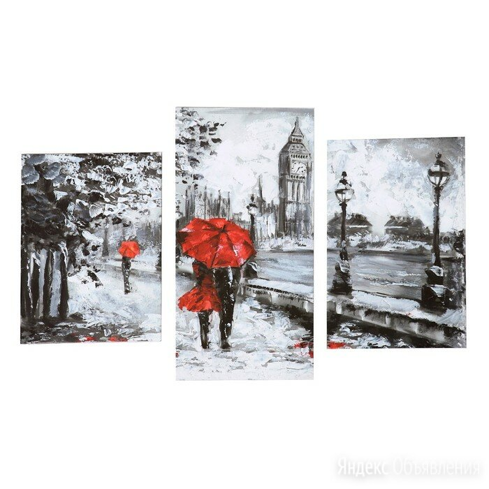 """Картина модульная на подрамнике """"Чёрно-белый Лондон"""" (33х45; 33х50; 33х66) 99... по цене 1799₽ - Кровати, фото 0"""
