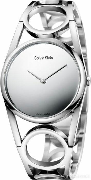 Наручные часы Calvin Klein K5U2S148 по цене 25600₽ - Наручные часы, фото 0