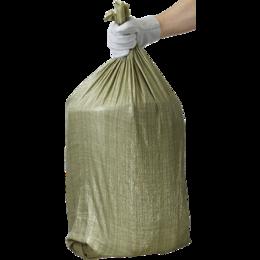 Мешки для мусора - Мешки STAYER Мешок для мусора полипропилен.. хоз.. зеленые. 105х55 см. 80л (4..., 0