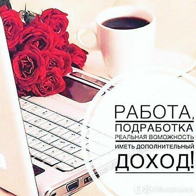 консультант  интернет-магазина  - Консультанты, фото 0