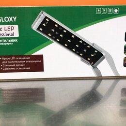 Оборудование для аквариумов и террариумов - Светильник для аквариума  gloxy light professional 10 вт 3 к 40 см, 0