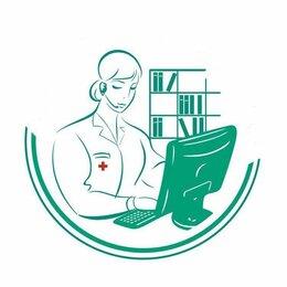Спорт, красота и здоровье - Медицинский регистратор на телефон , 0