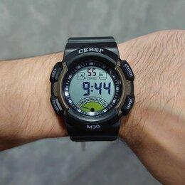 Наручные часы - Наручные электронные часы , 0