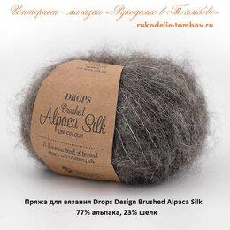 Рукоделие, поделки и сопутствующие товары - Пряжа Drops brushed alpaca silk , 0