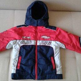 Куртки и пуховики - Куртка утеплённая для мальчика, 0
