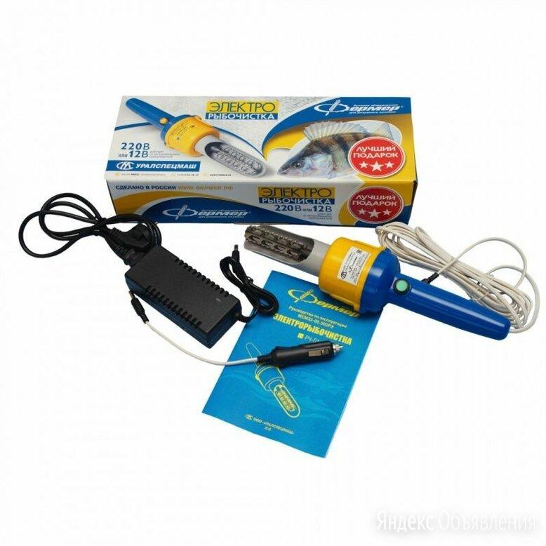 Электрический нож для чистки рыбы Фермер РЧ 01 электрорыбочистка по цене 5550₽ - Прочая техника, фото 0