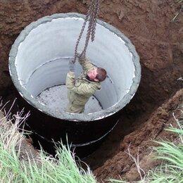 Архитектура, строительство и ремонт - Выгребная яма из бетонных колец за 1день, 0