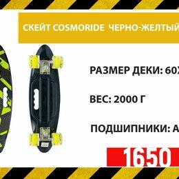 Скейтборды и лонгборды - Скейт cosmoride черно-желтый, 0