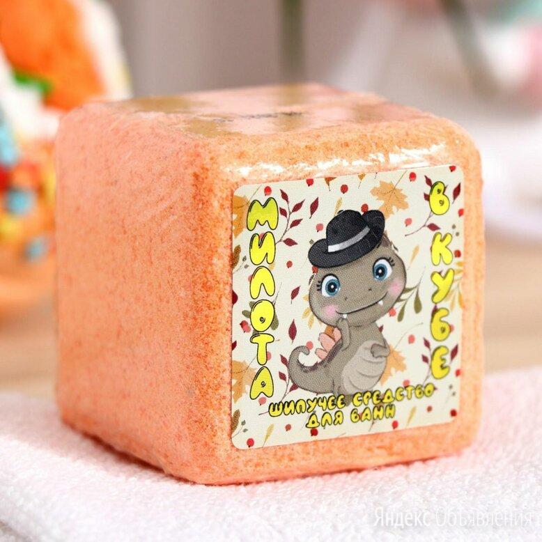 Шипучая соль для ванн Милота в кубе, Дино по цене 100₽ - Пена, соль, масло, фото 0