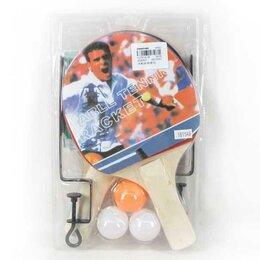 Ракетки - Набор для пинг-понга деревянный (2 ракетки + мячи 3шт. + сетка + крепление) а..., 0