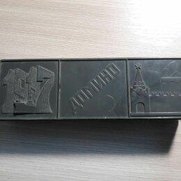 Настольные игры - Советское домино 1917 г, 0