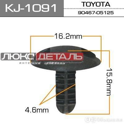 MASUMA KJ1091 Клипса автомобильная автокрепеж 1091-KJ  уп.50  по цене 18₽ - Перевозка багажа, фото 0