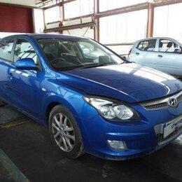 Транспорт на запчасти - Hyundai i30 2009 год 1,4 мкпп, 0