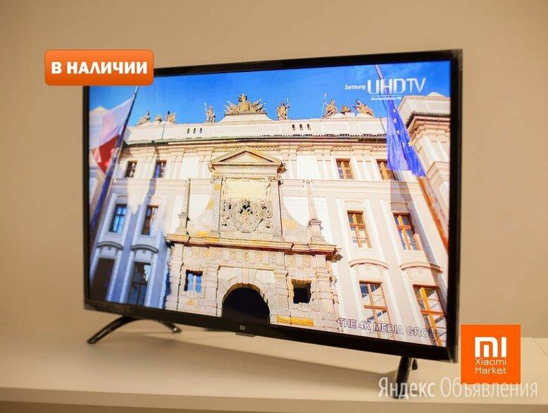 Телевизор Xiaomi по цене 13200₽ - Телевизоры, фото 0