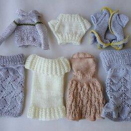 Аксессуары для кукол - Вязаная одежда для кукол, 0