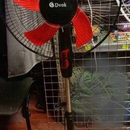 Вентиляторы - Напольный вентилятор сильный 3 режима, 0