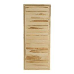 """Двери - Дверь для бани """"Эконом"""", 170×70см, усиленная, коробка 7см, 0"""