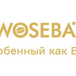 Промоутеры - Требуются промоутеры на проект от европейского кофейного бренда Woseba, 0