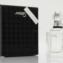 Парфюмерия - Mg5 (Shiseido) туалетная вода (EDT) 50 мл РЕДКОСТЬ, 0