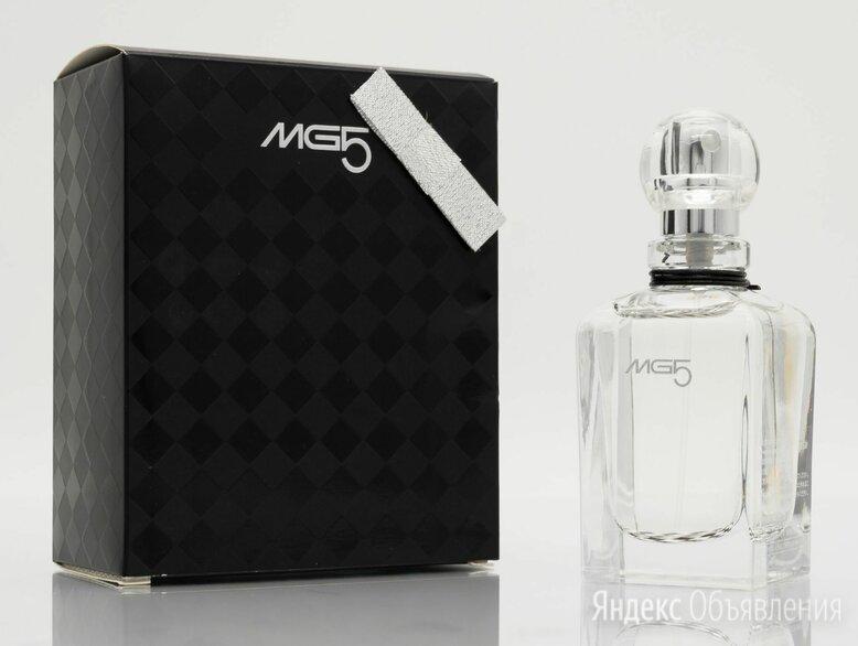 Mg5 (Shiseido) туалетная вода (EDT) 50 мл РЕДКОСТЬ по цене 9900₽ - Парфюмерия, фото 0