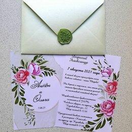Свадебные украшения - Свадебные приглашения с сургучем, 0