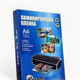 Бумага и пленка - Фотобумага Revcol пленка глянцевая А4 (216*303) го, 0