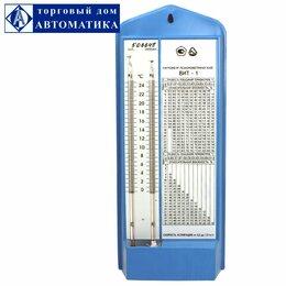 Метеостанции, термометры, барометры - ВИТ-1 гигрометр психрометрический, 0