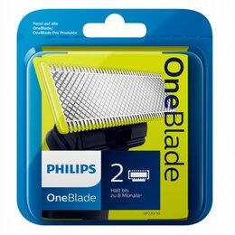 Бритвы и лезвия - Сменное лезвие philips qp220 oneblade (2шт), 0
