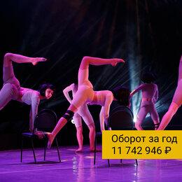Сфера услуг - Готовая школа танцев в Сыктывкаре. Чистыми 5.9 млн в год, 0