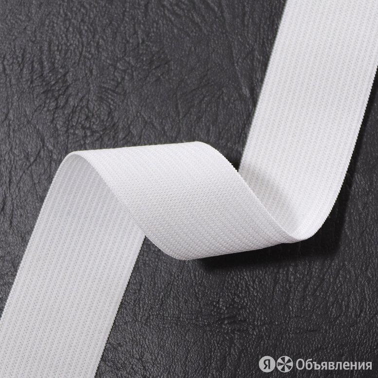 Резинка, 30 мм, белая по цене 23₽ - Комплекты, фото 0