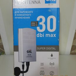 Антенны - Антенна для цифрового сигнала ТВ, 0
