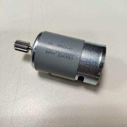 Аксессуары и запчасти - Моторы для детского электромобиля RS550, RS390, 0