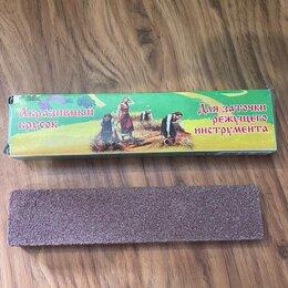 Мусаты, точилки, точильные камни - Точильный камень, 0