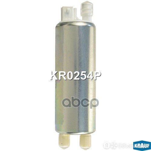 Бензонасос Электрический Kr0254p Krauf арт. KR0254P по цене 4035₽ - Двигатель и комплектующие, фото 0