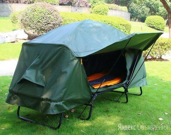 Mimir Двухместная палатка-раскладушка 210*120*120 см по цене 17500₽ - Мебель для кухни, фото 0