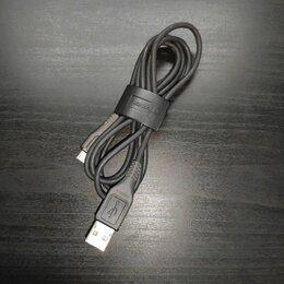 Зарядные устройства и адаптеры - Кабель USB - Micro USB, 0