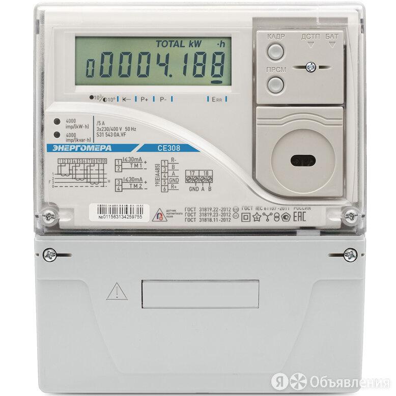 "Счётчик электроэнергии трёхфазный Энергомера ""CE308 S31.543.OP.SVF PL04 IEC"",... по цене 11967₽ - Счётчики электроэнергии, фото 0"