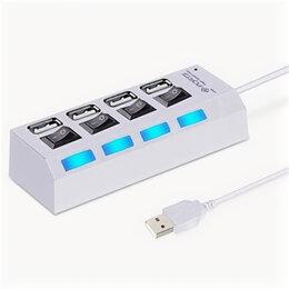 Аксессуары и запчасти для оргтехники - USB-хаб 2.0, Smart Buy SBHA-7204-W, 4 порта, с выключателем портов, белый, 0