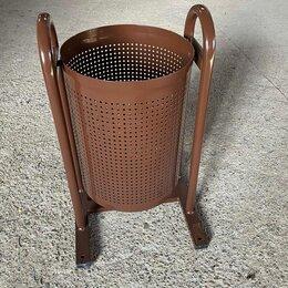 Мусорные ведра и баки - Урна для мусора перфорированная арт: У-540, 0