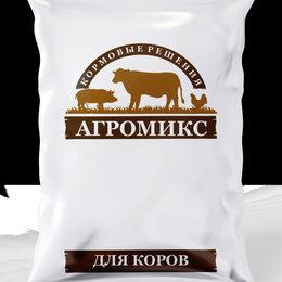 Рабочие - Грузчик на производство кормов для животных, 0